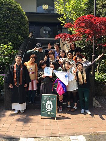 nedoco_machi